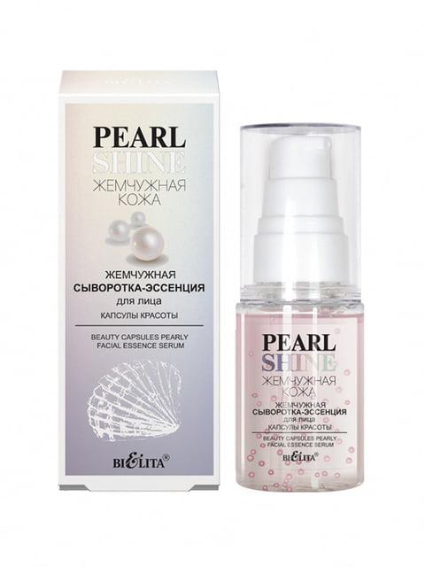 Сироватка-есенція для обличчя перлова (30 мл) Bielita 5271867