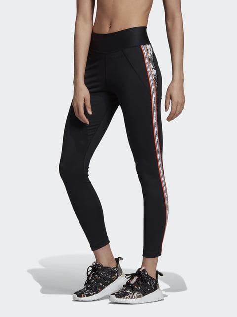 Легінси чорні Adidas 5188089