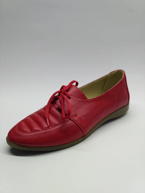 Туфлі червоні UsPirit 5282691