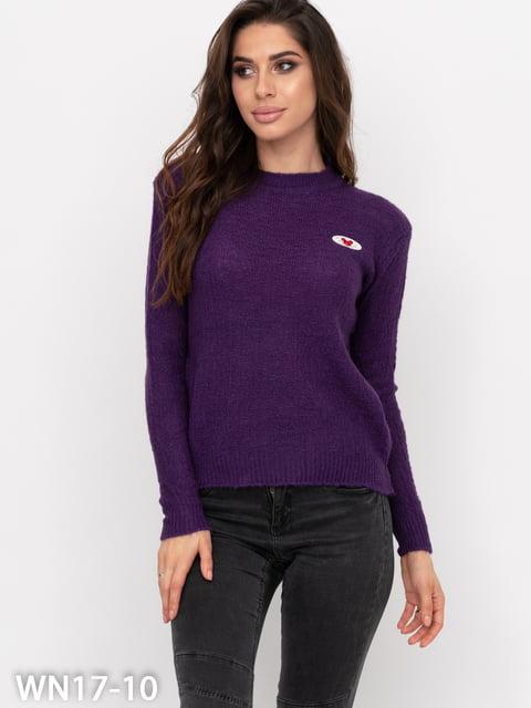 Джемпер фиолетовый Magnet 5265568