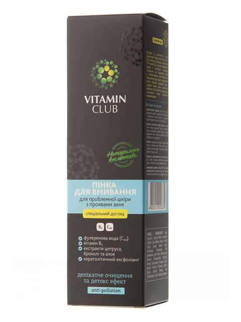 Пенка для умывания для проблемной кожи з проявлениями акне VitaminClub 5284871