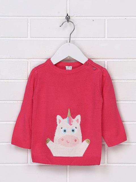 Джемпер рожевий C&A 5290645