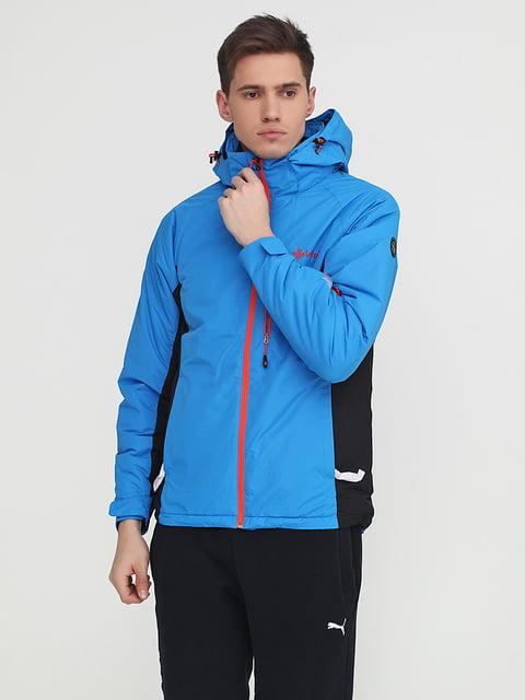 Куртка лыжная синяя Kilpi 5292168