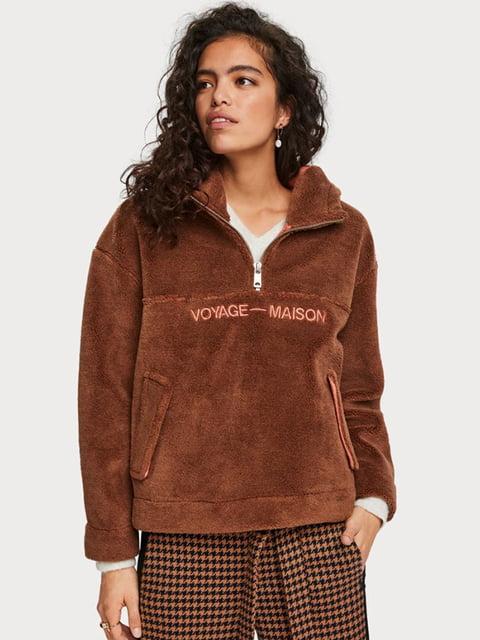 Куртка коричневая Scotch&Soda 5292040