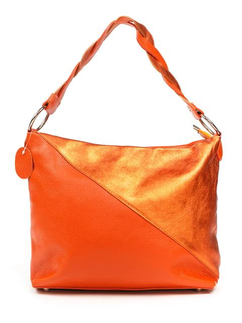 Сумка помаранчева Amelie Pelletteria 5292687