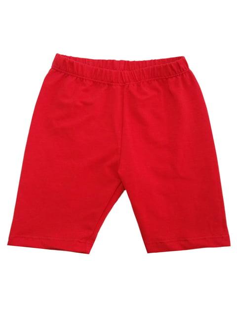 Шорты красные AV Style 5316647