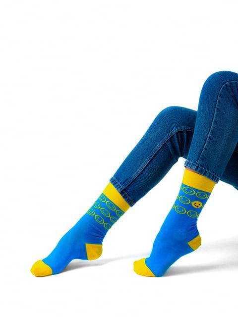 New Look Jolie Busted Knee Jeans para Ni/ñas