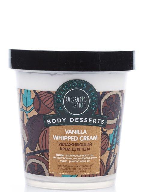 Крем для тела Vanilla Organic shop 609673