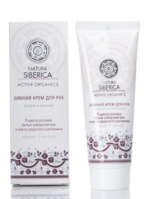 Крем для рук зимний «Защита и питание» (75 мл) Natura Siberica 463481