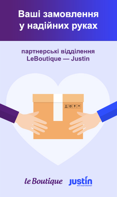 https://bez-natsenki.leboutique.com/leboutique_justin