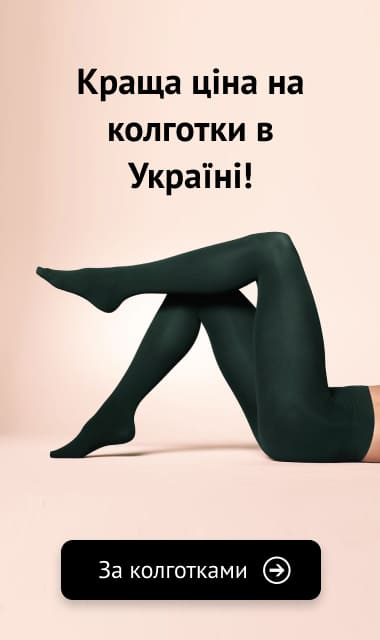 https://bez-natsenki.leboutique.com/tights