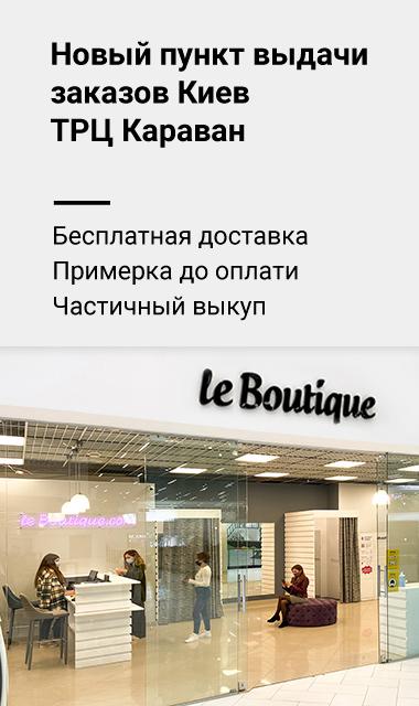 https://leboutique.com/